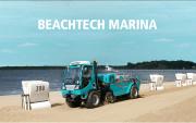 {:ru}Пляжеуборочная машина BeachTech Marina{:}{:en}Self-propelled beach cleaning machine BeachTech Marina{:}