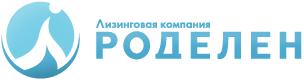 rodelen.ru