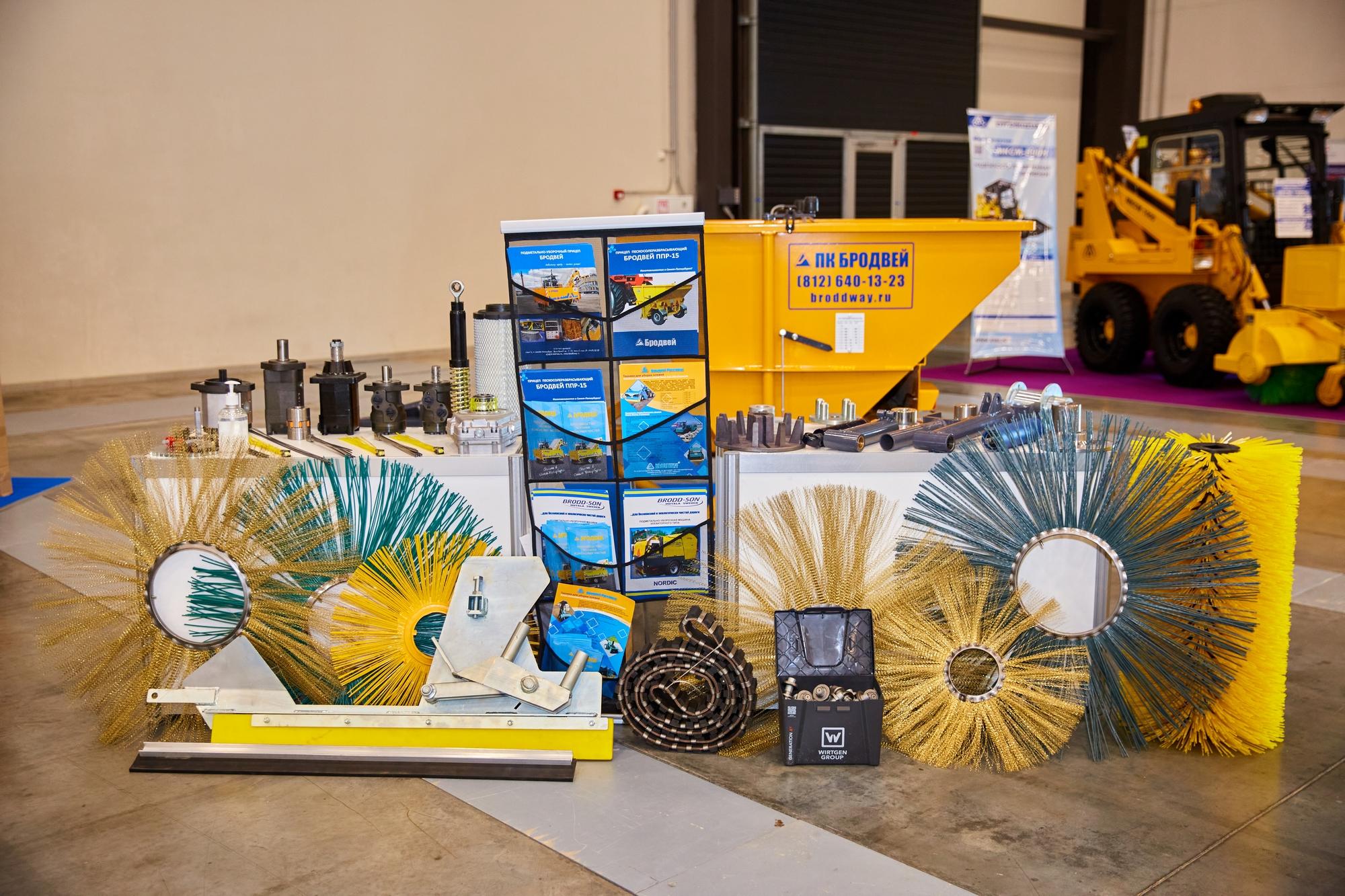 Выставка ЖКХ-2020 в Экспофоруме
